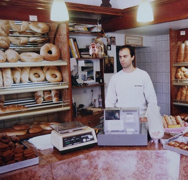 Φούρνος Μπαλτάς | Το κατάστημα στη Χαλκίδα